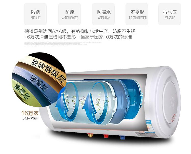 电热水器保养