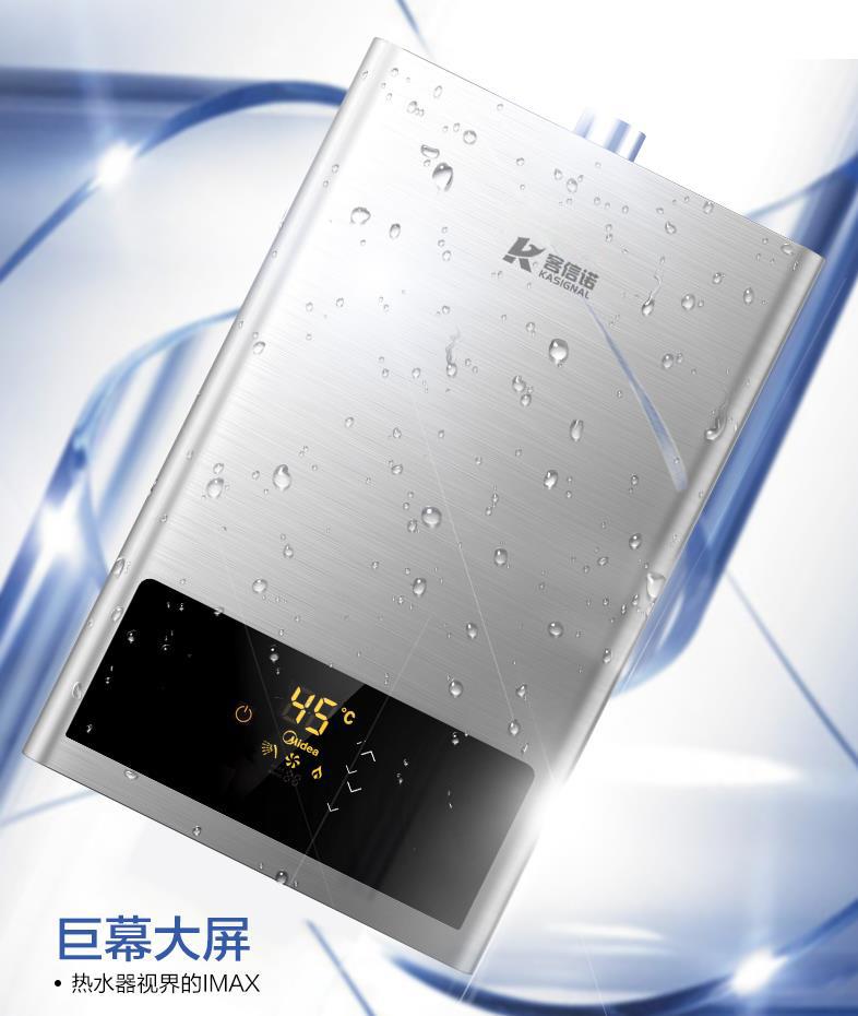 循环零冷水燃气热水器批发厂家