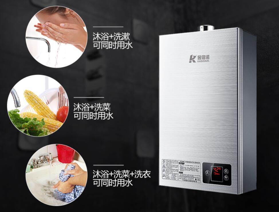 燃气热水器功能特点
